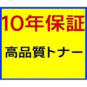 キヤノン トナーカートリッジ322 マゼンタ [4857] CRG-322II MAG [F011702]