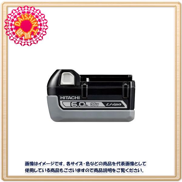 【◆◇マラソン!ポイント2倍!◇◆】日立部品 リチウムイオン電池パック 6.0Ah 36V スライド式 BSL3660 [A072102]