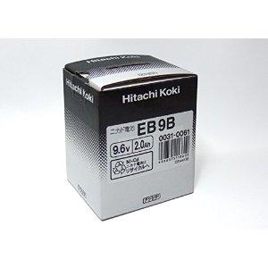 日立部品 電池 EB9B [A072102]