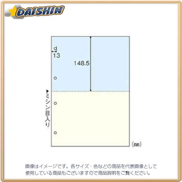 クラウン マルチプリンタ帳票 A4カラー2面4穴 [17448] CR-2011WZ [F011703]