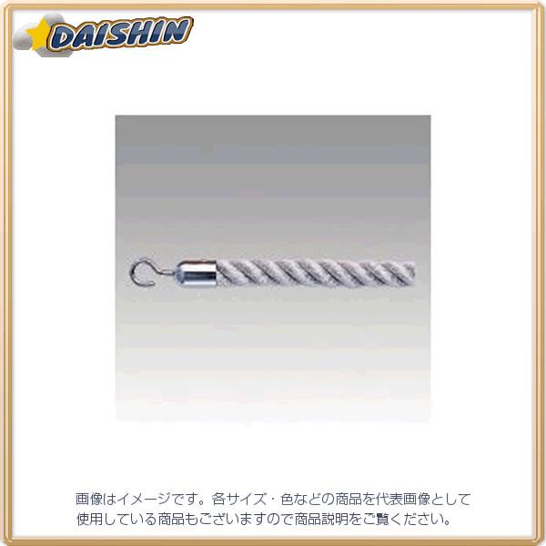 【◆◇エントリーで最大ポイント5倍!◇◆】クラウン パーティションスタンド用ロープ シルバー [38669] CR-PS120-SL [F011904]