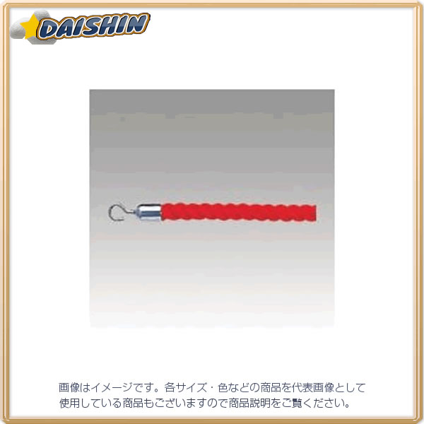 【◆◇エントリーで最大ポイント5倍!◇◆】クラウン パーティションスタンド用ロープ レッド [38667] CR-PS120-R [F011904]