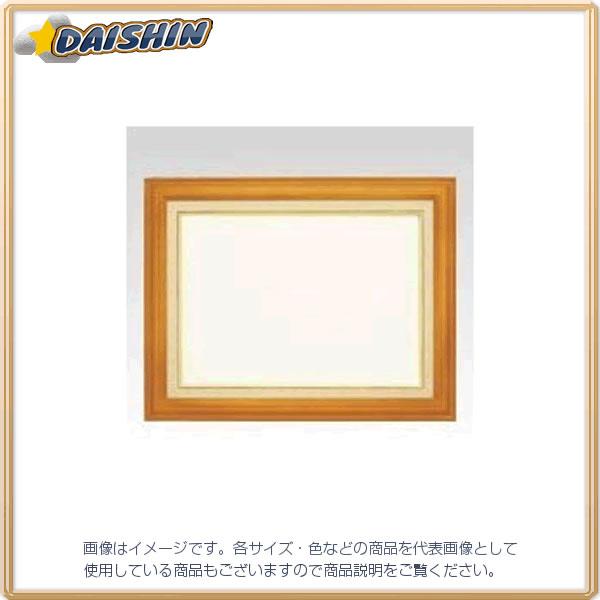 クラウン 高級賞状額 [48016] CR-GA71-MG [F030106]
