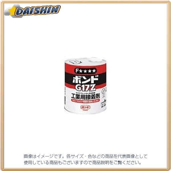 【◆◇スーパーセール!エントリーでP10倍!期間限定!◇◆】コニシ 速乾ボンドG17Z 15kg #04813 G17N-15 [A230101]
