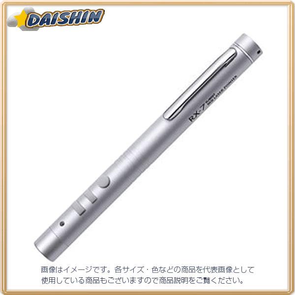 サクラクレパス レーザーポインター [69545] RX-7 [F020310]