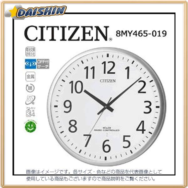【◆◇エントリーで最大ポイント5倍!◇◆】シチズン 電波掛時計 スペイシーM465 [11794] #8MY465-019 [F011410]