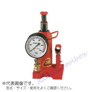 マサダ製作所 ゲージ付油圧ジャッキ 20TON MH-20P [A020124]