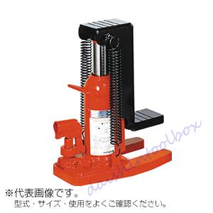 マサダ製作所 爪長形オイルジャッキ 3TON MHC-3SL-2(MHC-3SL) [A020124]