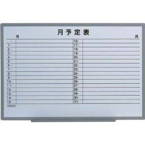 日学 軽量環境ボード [64295] EL-12SY [F010303]