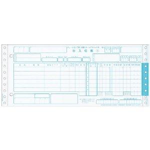 ヒサゴ チェーンストア統一伝票(1型) [73108] BP1701 [F011703]