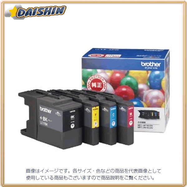 ブラザー 大容量インクカートリッジ4色入りパック [10891] LC17-4PK [F011702]