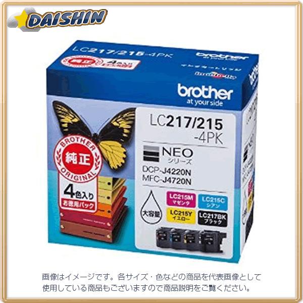 ブラザー インクカートリッジ 4個パック [25782] LC217/215-4PK [F011702]