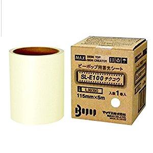 マックス MAX ビーポップ 蓄光シート [00069567] SL-E100チクコウ [F020310]