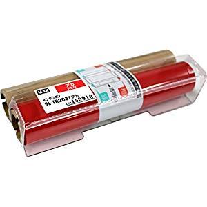 マックス MAX ビーポップ詰替用インクリボン(赤) [32988] SL-TR203Tアカ [F020319]