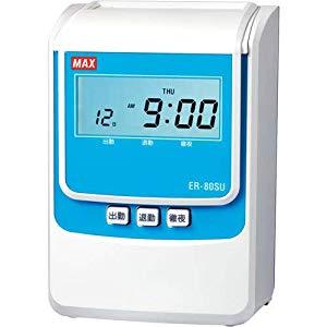 マックス MAX 電子タイムレコーダ [35911] ER-80SUW ホワイト [F011704]