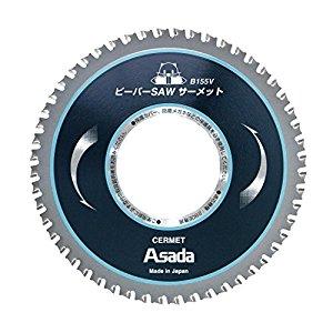 アサダ EX7010498 サーメットB155V/ビーバ替刃 EX7010498 [A011221]