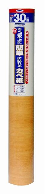 アサヒペン 簡単カベ紙 ライトオーク KW-78 [A161201]