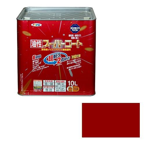 アサヒペン 油性スーパーコート 赤さび [A190706]