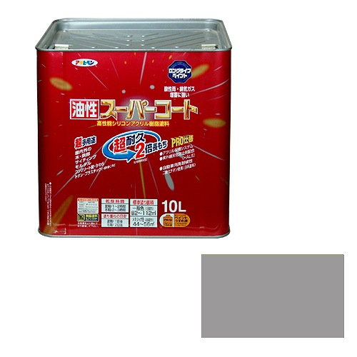 アサヒペン 油性スーパーコート ライトグレー [A190706]