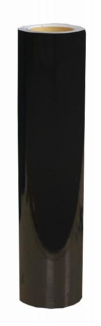 アサヒペン ペンカル 500mmX25m 黒 PC-002 [A160704]