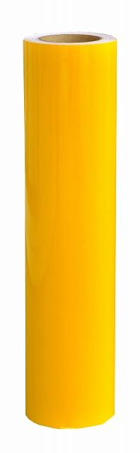 アサヒペン ペンカル 500mmX25m 黄色 PC-006 [A160704]