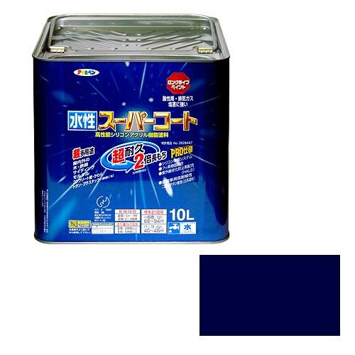 アサヒペン 水性スーパーコート なす紺 [A190201]