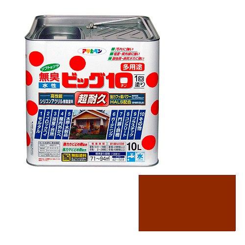 アサヒペン 水性ビッグ10多用途 カーキー色 [A190706]