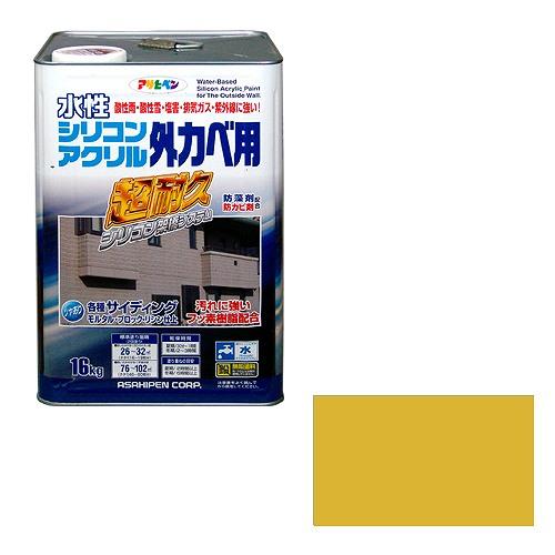 アサヒペン 水性シリコンアクリル外かべ用 シトラスイエロー [A190706]
