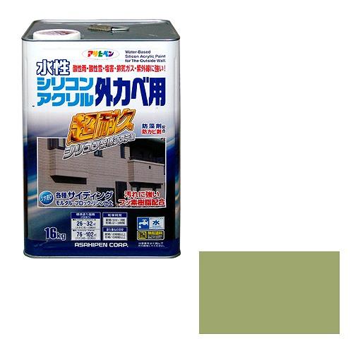 アサヒペン 水性シリコンアクリル外かべ用 ウィニーグリーン [A190706]
