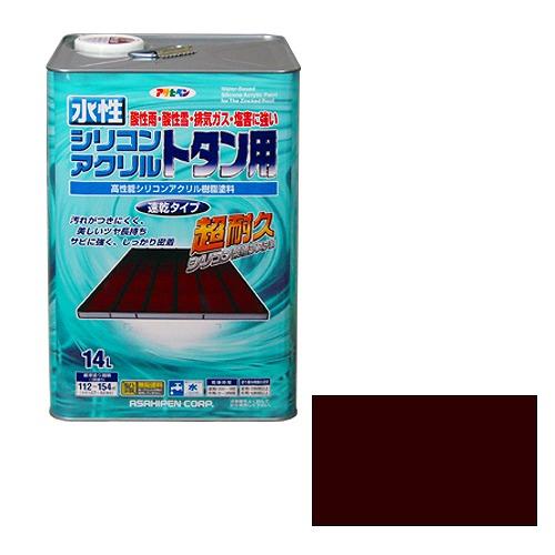 アサヒペン 水性シリコンアクリルトタン用 こげ茶 [A190706]