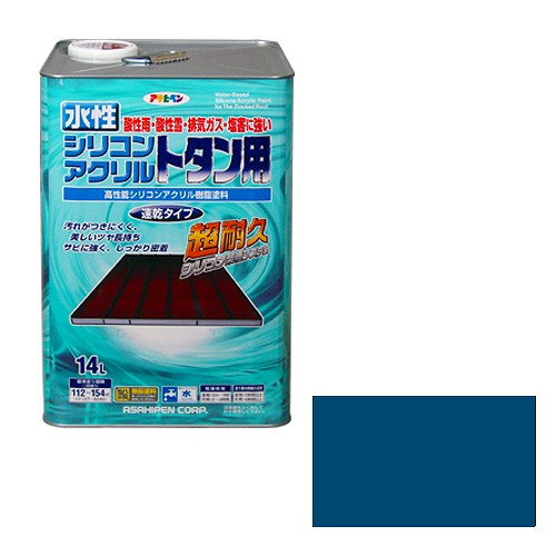 アサヒペン 水性シリコンアクリルトタン用 オーシャンブルー [A190706]
