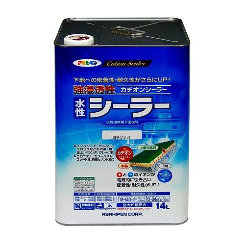【30日限定☆カード利用でP14倍】アサヒペン 強浸透性水性シーラー 透明(クリヤ) [A190212]