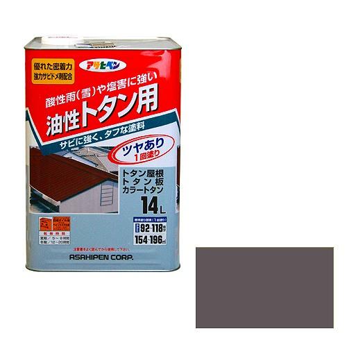 【★店内ポイント2倍!★】アサヒペン トタン用 ねずみ色 [A190212]