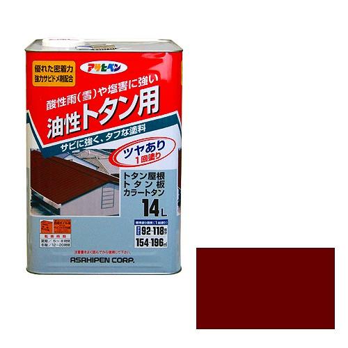 【★店内ポイント2倍!★】アサヒペン トタン用 赤さび [A190212]