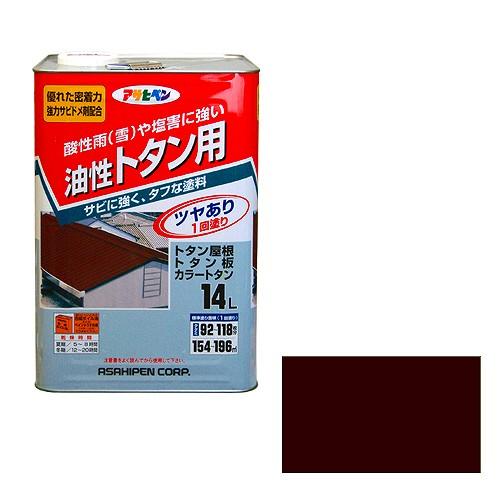 アサヒペン トタン用 こげ茶 [A190212]