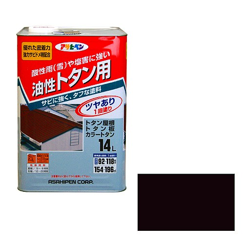 【30日限定☆カード利用でP14倍】アサヒペン トタン用 新茶 [A190212]