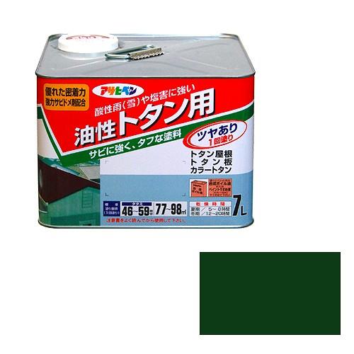 【★店内ポイント2倍!★】アサヒペン トタン用 緑 [A190212]