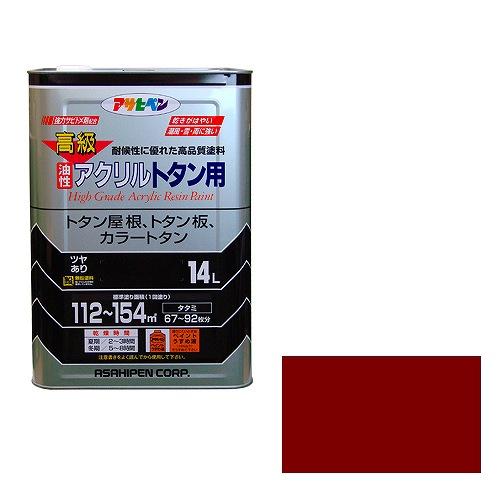 アサヒペン 高級アクリルトタン用 さび色 [A190706]