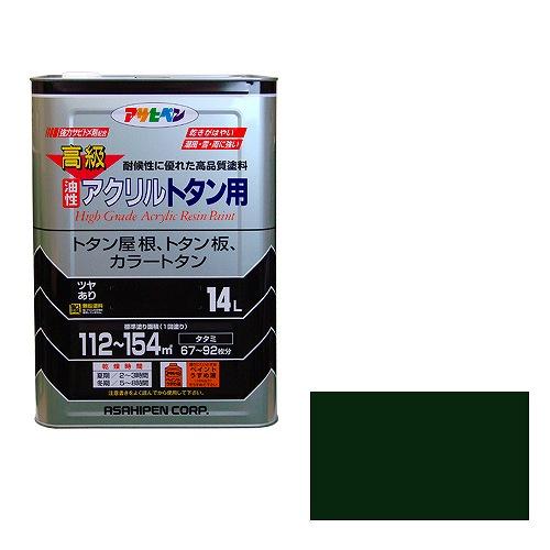 アサヒペン 高級アクリルトタン用 ディープグリーン [A190706]