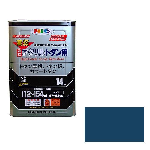 アサヒペン 高級アクリルトタン用 セルリアンブルー [A190706]
