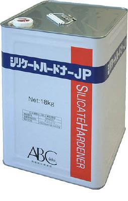 エービーシー商会 ABC シリケートハードナーJP 18KG缶 BJP18 [A190706]