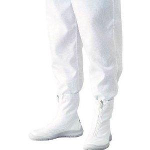 ガードナー ADCLEAN シューズ・ショートタイプ 24.5cm G7720-1-24.5 [A230101]