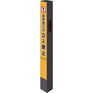 中発販売 Reelex バリアリールスタンド用サインカバー BRS-SCB [A052100]