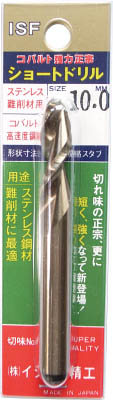 イシハシ精工 IS テーパーシャンクドリル 42.5mm IS-TD-42.5 [A080115]