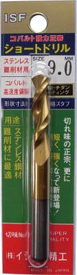 イシハシ精工 IS TIN鉄骨用テーパーシャンクドリル 23.0mm IS-T-T-T-D-23.0 [A080115]