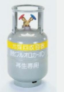 イチネンTASCO タスコ 冷媒ガス再生専用回収ボンベ (フロートセンサー付) TA110-20S [A020702]