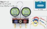 【◆◇マラソン!ポイント2倍!◇◆】イチネンTASCO タスコ ボールバルブ式デジタルゲージマニホールドキット TA124DWV-1 [A020705]