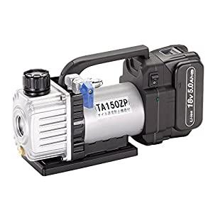 イチネンTASCO タスコ 省電力型充電式真空ポンプ本体ケース付 TA150ZP [A020706]
