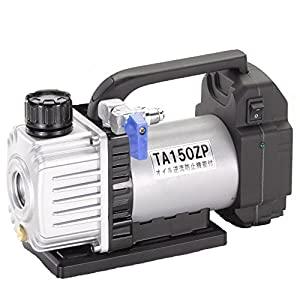 イチネンTASCO タスコ 省電力型充電式真空ポンプ本体 TA150ZPC-1 [A020706]