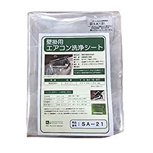 公式ストア 画像は代表画像です ご購入時は商品説明等ご確認ください イチネンTASCO タスコ 売れ筋 A012501 TA918A-1L 壁掛用洗浄シート